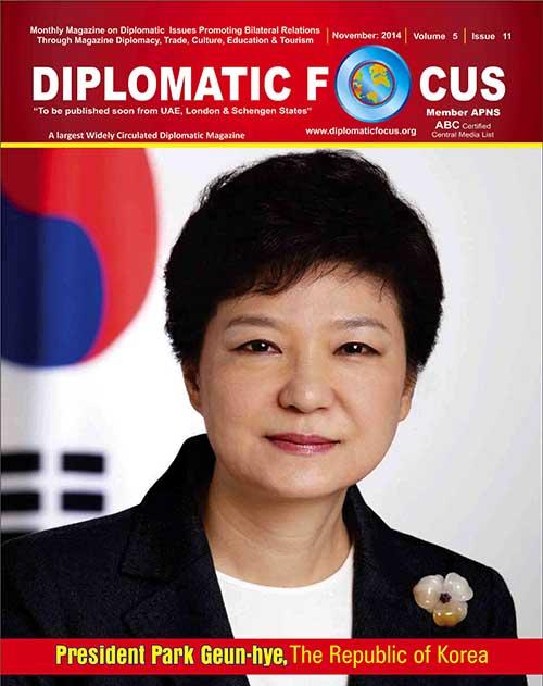 supplement korea december 2014