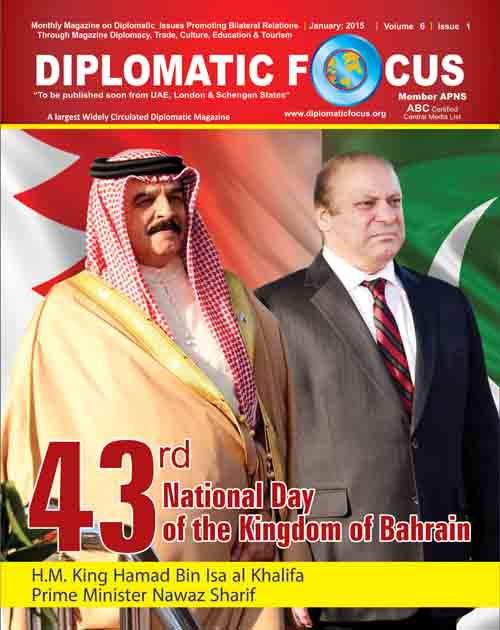 Bahrain Supplement 2015 January image