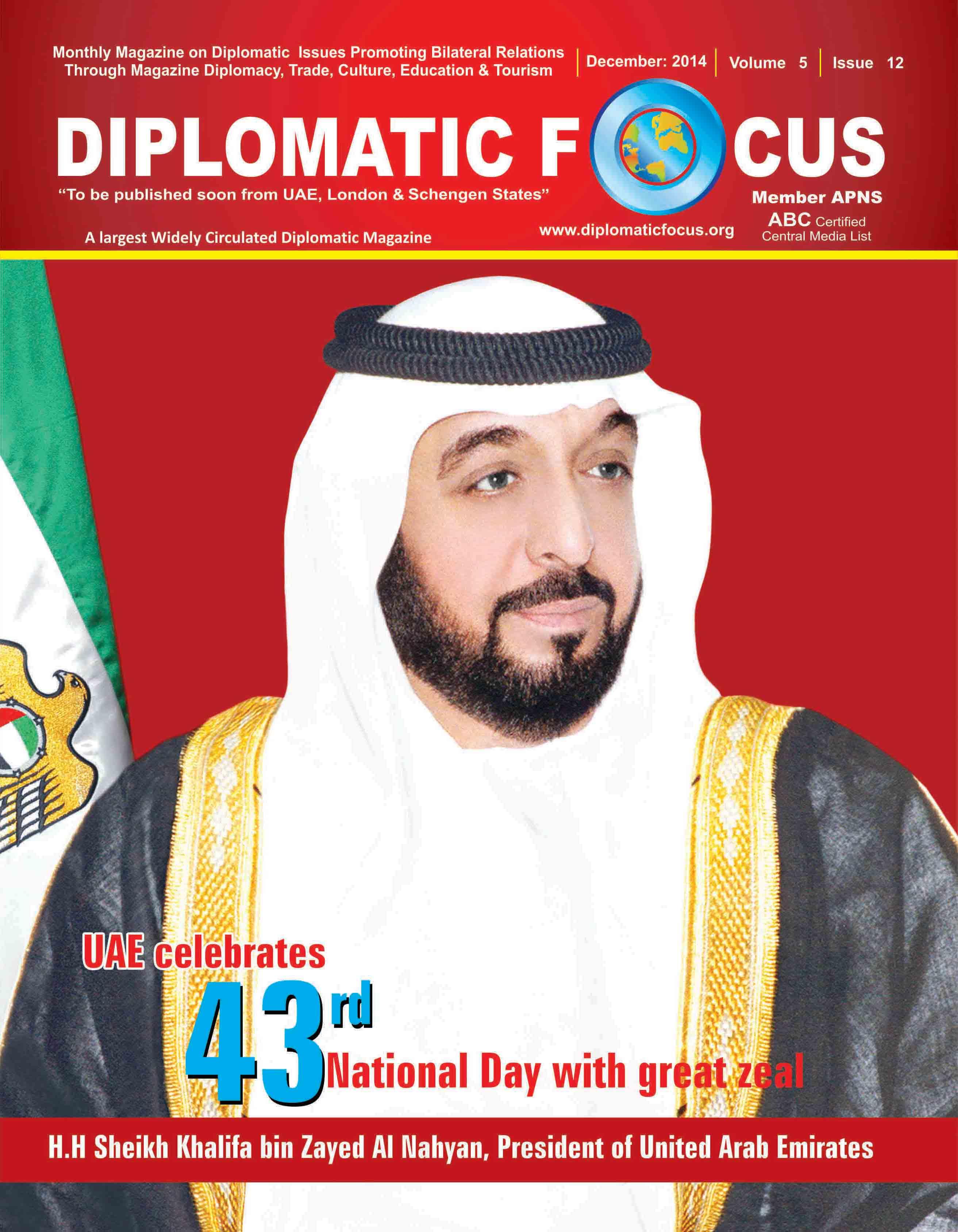 Title December 2014 UAE