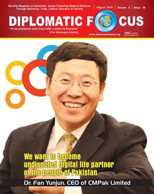 August 2014 Volume 5 Issue 08