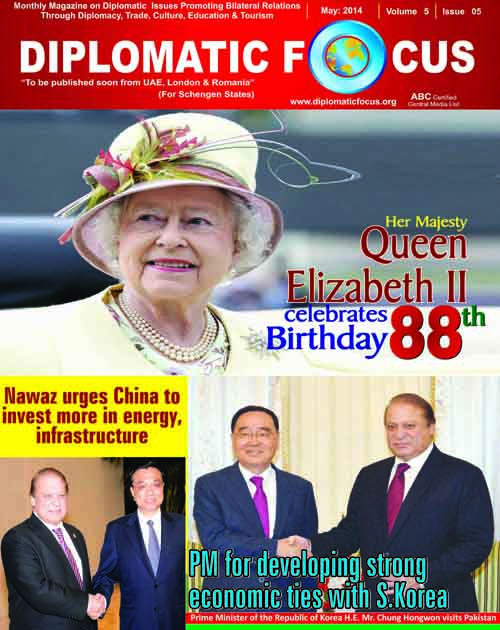 Monthly Magazine May 2014 Vol 5 Issue 05