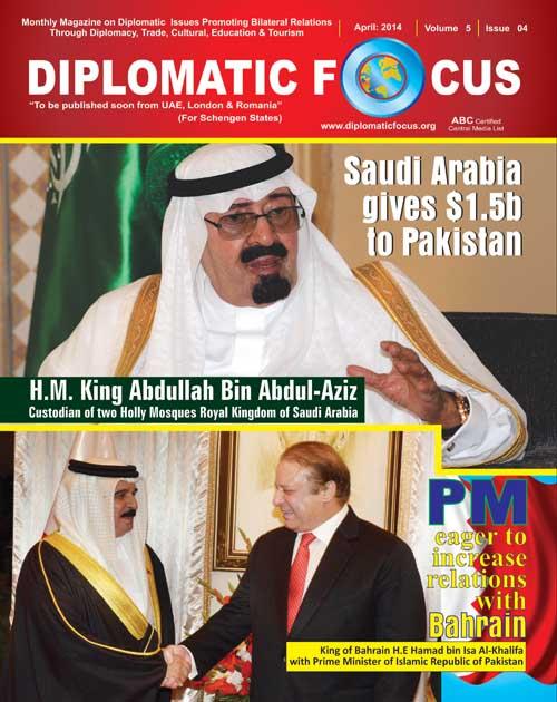 Monthly Magazine Saudi Arabia April 2014
