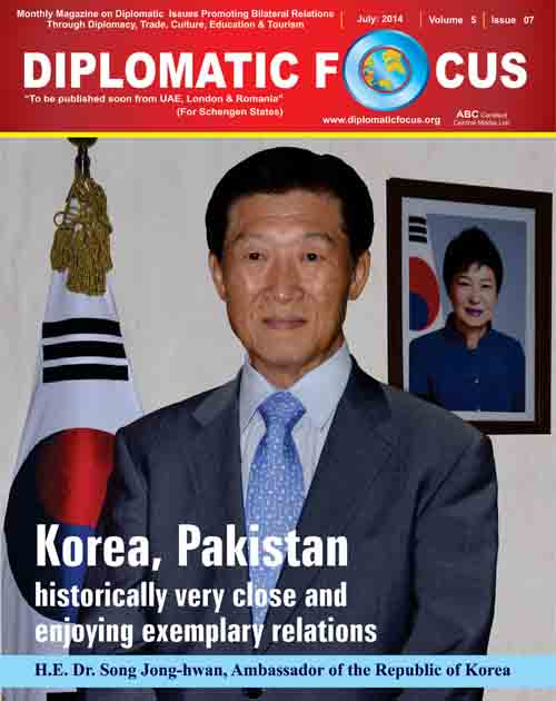 Regular Magazine of July 2014