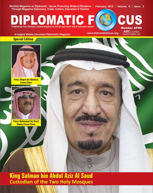 Monthly Magazine Saudi Feb 2015